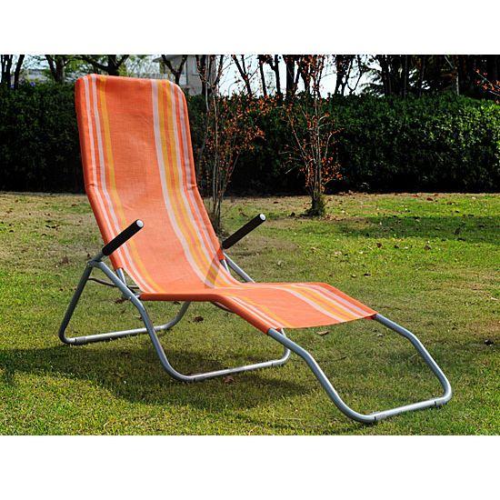 Chaise longue de jardin pas cher veranda - Chaise longue de jardin pas cher ...